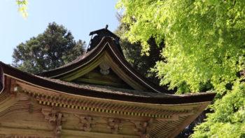パーマリンク先: 山王宮の祈願
